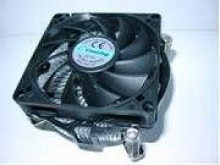 JYCC501A-2 1.5U für LGA775 bis 65W